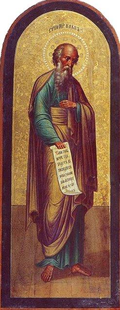 Resultado de imagen para San Habacuc (A.T.)